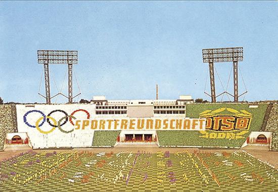 Zentralstadion i Leipzig var nasjonalstadion i DDR. Det var her landslaget spilte sine kamper, og stadion ble brukt til andre arrangementer som hedret den kommunistiske staten.